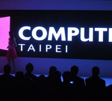 Computex trade fair